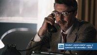 """Премиерният за България сезон 2 на """"Проект """"Синя книга"""" - от 22 октомври по Bulgaria ON AIR"""