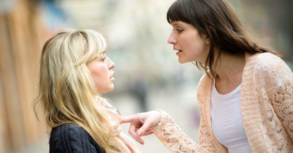 Споровете и разногласията са нормална част от човешките взаимоотношения и